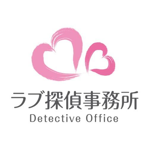 千葉県内で探偵調査ならラブ探偵事務所