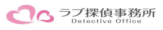 千葉県千葉市の浮気調査はラブ探偵事務所